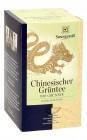 Chinese Green tea |||undefined|||Չինական կանաչ թեյ